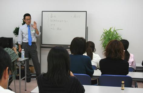 大平薬局 - 研修システム